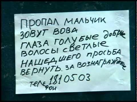 """Ералаш №104 """"Ищу человека"""""""
