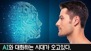 실시간 '음성 번역' 시대가 온다. 가장 유망한 산업은 어디일까?