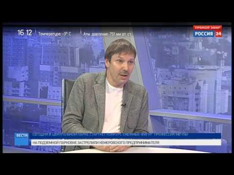 Компания «2ГИС» поднялась в рейтинге самых дорогих компаний Рунета