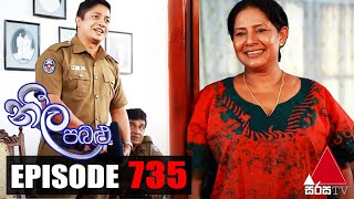 Neela Pabalu - Episode 735 | 27th April 2021 | @Sirasa TV Thumbnail