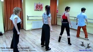 Урок Джаз Модерн Бродвей(Урок Джаз Модерн Бродвей в танцевальной студии Стиль Жизни., 2011-05-14T17:44:32.000Z)