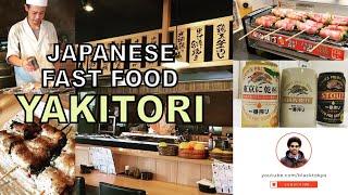 Japanese Food: Yakitori
