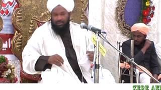 Anandbagh Jalsa Eid Milad-un-Nabi (s.a.w) 2015 Part 3 Bayan By Allama Ahmed Naqshbandi Sahab