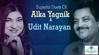 Kisi Din Banoongi Main - Alka Yagnik & Udit Narayan - Raja (1995)