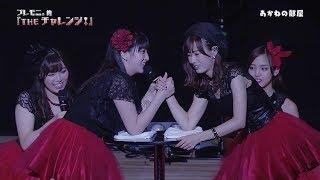 モーニング娘。'19 '18 '17 '16 '15 '14 & 佐藤優樹 専門チャンネルです。