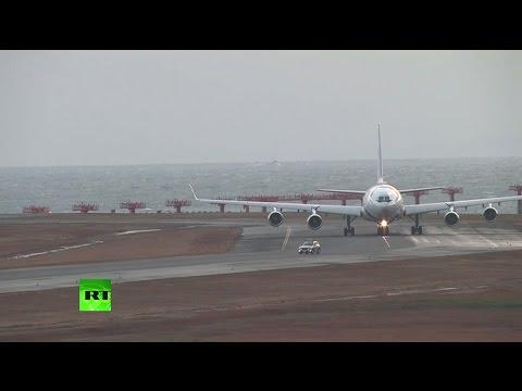 Прилёт Путина в Японию с рабочим визитом - Видео онлайн