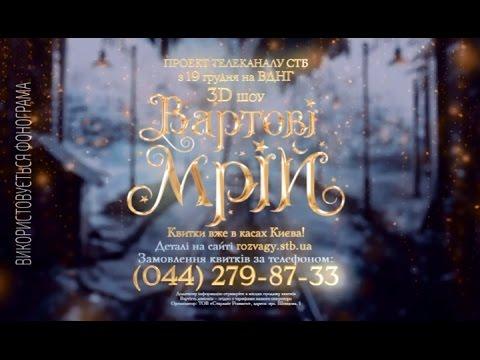 Москвариум – водное шоу, плавание с дельфинами, водный мир