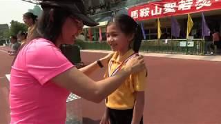 Publication Date: 2019-11-30 | Video Title: 學校週年陸運會 2019 - 馬鞍山聖若瑟小學