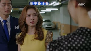 [the golden garden] ep5,discover the true identity of an SNS…