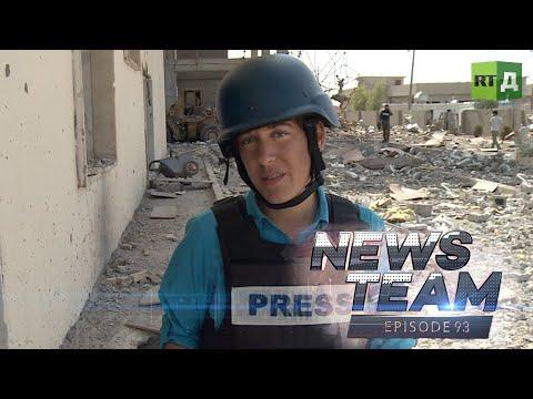 News Team (E93)