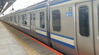 E217系横クラY-42横浜駅発車