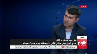 MEHWAR: Iran's Concerns Over Terror Threats Discussed