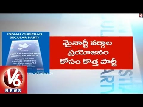 Indian Christian Secular Party - A New Party