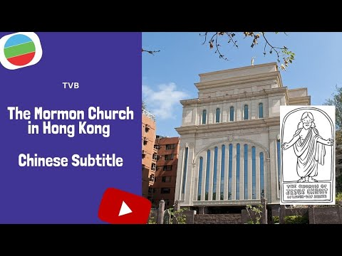 The Mormon Church in Hong Kong - English (Chinese subtitle)