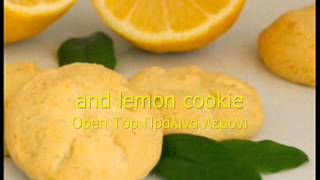 Hot Baker Summer Lemon Cookies 2012.