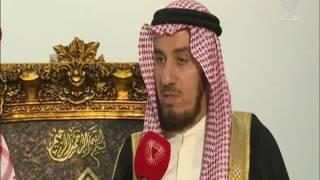 البحرين : هيئة الرؤية الشرعية تعلن يوم غداً الاثنين اول أيام شهر رمضان المبارك