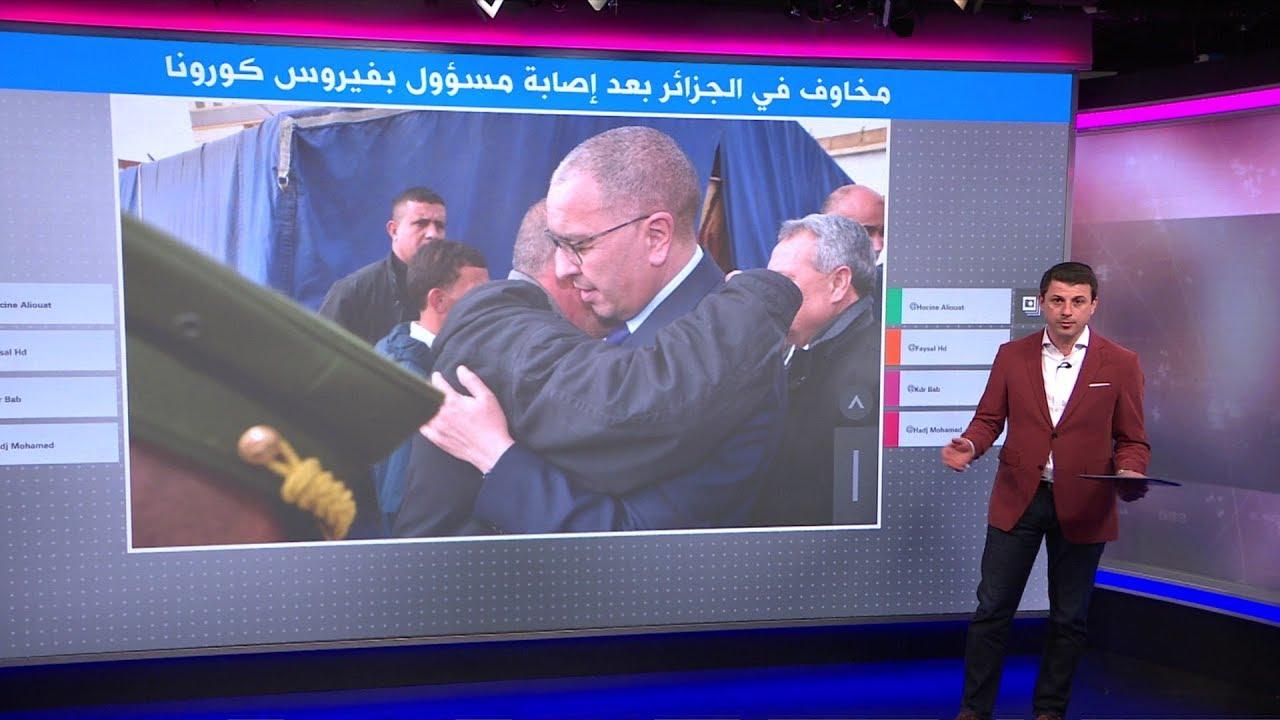 مسؤول  جزائري أصيب بكورونا في فرنسا وتجاهل الحجر الصحي في الجزائر