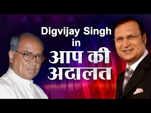Digvijaya Singh In Aap Ki Adalat (Full Episode)