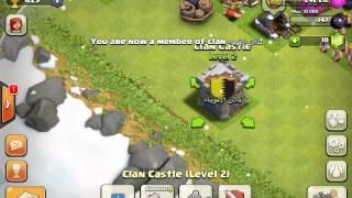 شرح الكلان في لعبة clash of clans فقط
