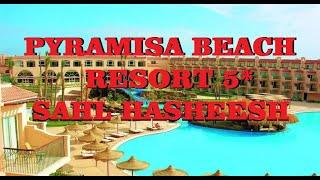 ВЛОГ ВИДЕО / PYRAMISA BEACH RESORT 5* SAHL HASHEESH. Обзор отеля, территория, номер, пляж, питание