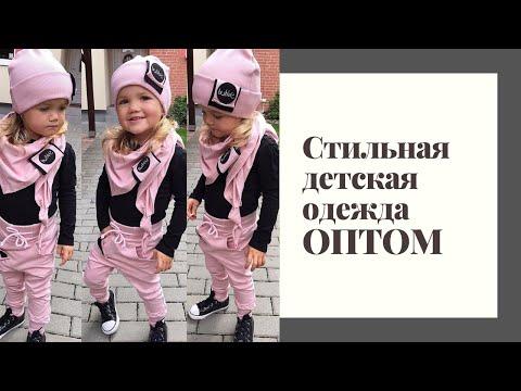 Bubbe Kids стильная детская одежда ОПТОМ из Турции