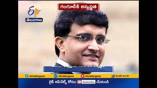 Sourav Ganguly Admitted to Apollo Hospital Again | After Complaining of Chest Pain