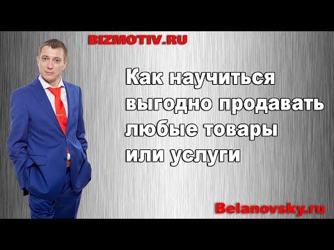 Банк «Эксперт Банк» в Омске на