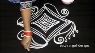 5 dots creative kolam designs || easy & simple rangoli || latest daily routine muggulu