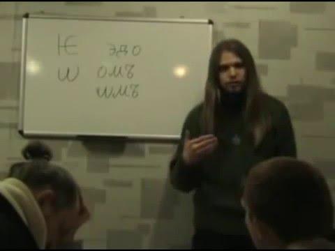 Андрей ивашко древнеславянская буквица видео урок 3