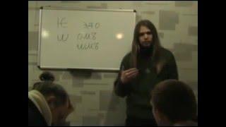 Андрей Ивашко. Древлесловенская буквица. Урок 3