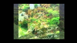 النشيد اليمن ايوب طارش عبسي