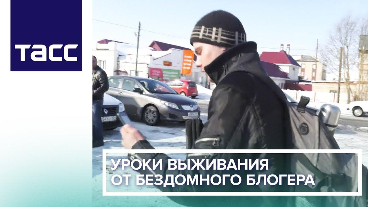 Артема Бирюкова выгнала из дома приёмная мать, теперь он ведёт свой канал о выживании