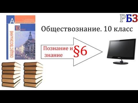Экономика учебник для 10 кл общеобразоват учрежд в 2 х кн