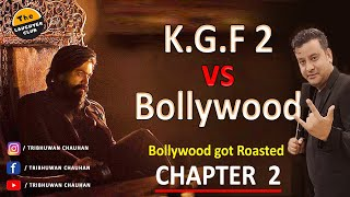 KGF 2 Vs Bollywood | Part 2 | Stand Up | Stand-Up Comedy by Tribhuwan Chauhan| Standup-2021