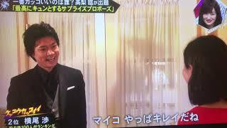 「最高にキュンとするサプライズプロポーズ」 チャンネル登録よろしくお...