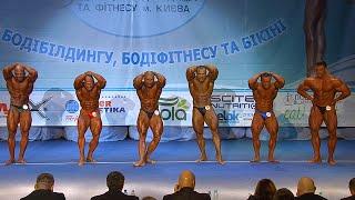Категория: бодибилдинг свыше 90 кг (финал). Обязательное позирование