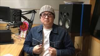 和田ラヂヲ4/8放送分「アルフィーの3人が合体」