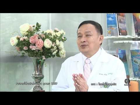 ย้อนหลัง Health Me Please | โรคท่อน้ำตาอุดตัน ตอนที่ 4 | 19-01-60 | TV3 Official