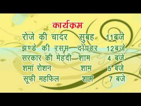 new aggarwal peerkhana trust ludhiana