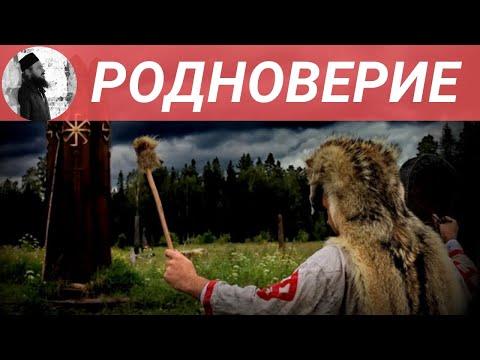 сайт знакомств Даниловка