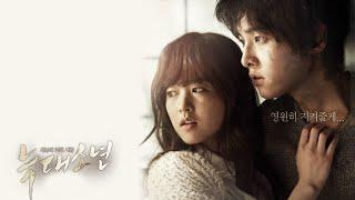 Kurt çocuk, bir insana aşık oldu  Kore Klip • Tac Mahal
