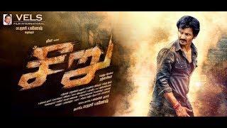 Seeru Tamil Movie | Seeru Movie Update | Jiiva Update | Jeeva Update | Riya Suman Update