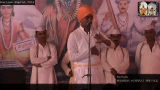 Marathi Kirtan Shevale Maharaj 2014 BARC
