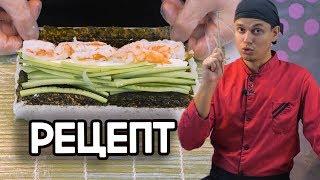 Пошаговый рецепт вкусного ролла с угрём и креветками.