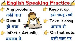 Daily Use English - English Speaking |  English Kaise Sikhe | Spoken English | Brilliant Guru |