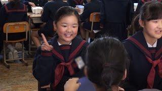 シリーズ 世界へのトビラを開こう! モジュール学習で学びの定着を 大分大学教育学部附属小・中学校外国語セミナー