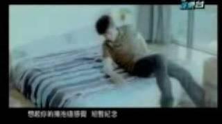 Download Guang Liang -  Yan Huo