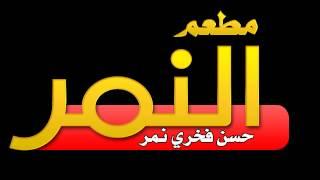 معزوفة مقام الحجازهاني شوشاري واسامة ابو علي