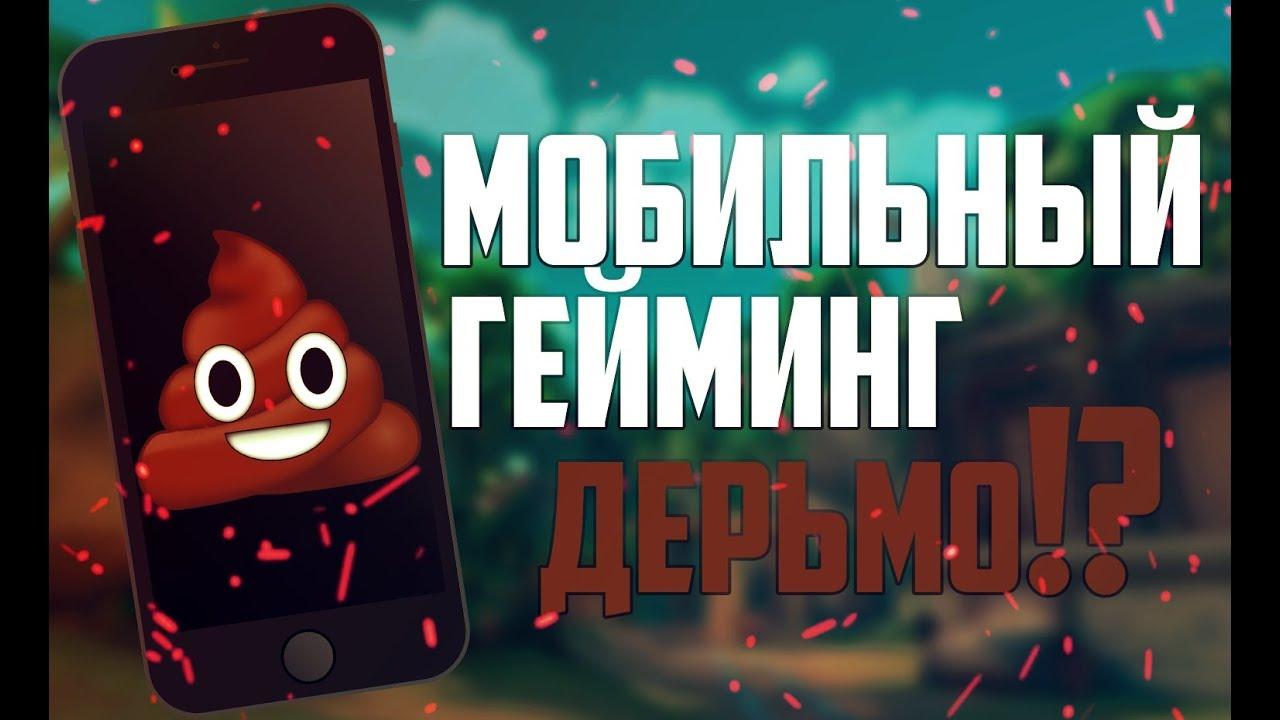 Скачать трололо приложение скачать приложения на нокия 710