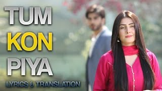 Tum Kon Piya FULL OST Title Song with Translation